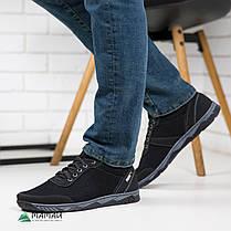 Кросівки чоловічі сітка 40р, фото 2