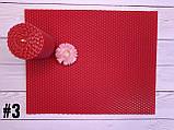 Цветная вощина для изготовления свечей, красный, лист 20х26 см, фото 2