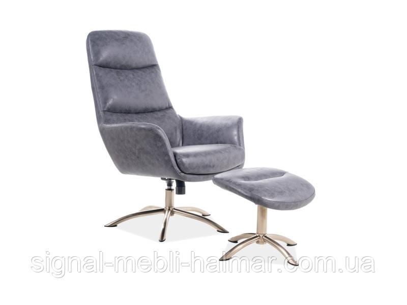 Крісло з підставкою для ніг NIXON сірий (Signal)
