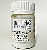 Кератин для выпрямления волос Nutrimax Soller Kit 50 мл Разлив