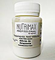 Кератин для выпрямления волос Nutrimax Soller Kit 100 мл Разлив