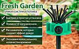 Умная система полива огорода и сада Fresh Garden насадка на шланг 12 в 1 опрыскиватель 360 градусов опроситель, фото 2