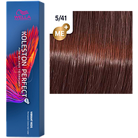 Фарба для волосся Wella Koleston Me+ Vibrant Reds 5/41 Гоа