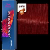 Фарба для волосся Wella Koleston Me+ Vibrant Reds 55/44 Фламенко