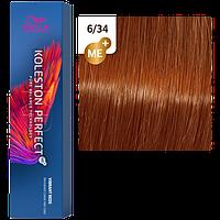 Фарба для волосся Wella Koleston Me+ Vibrant Reds 6/34 Медовий пунш