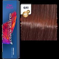 Фарба для волосся Wella Koleston Me+ Vibrant Reds 6/41 Мехіко