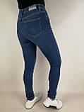 Жіночі джинси на високий зріст, фото 6