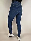 Жіночі джинси на високий зріст, фото 4