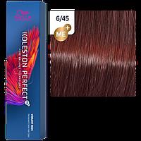 Фарба для волосся Wella Koleston Me+ Vibrant Reds 6/45 Темно-червоний гранат
