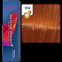 Фарба для волосся Wella Koleston Me+ Vibrant Reds 7/34 Вишневий грог