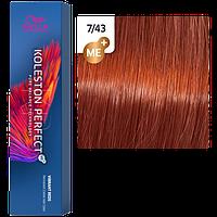 Фарба для волосся Wella Koleston Me+ Vibrant Reds 7/43 Червоний тіціан