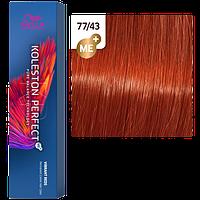 Фарба для волосся Wella Koleston Me+ Vibrant Reds 77/43 Червона енергія