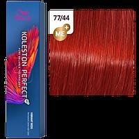 Фарба для волосся Wella Koleston Me+ Vibrant Reds 77/44 Вулканічний червоний
