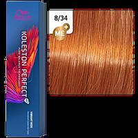 Фарба для волосся Wella Koleston Me+ Vibrant Reds 8/34 Чилійський помаранчевий