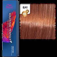 Фарба для волосся Wella Koleston Me+ Vibrant Reds 8/41 Марракеш