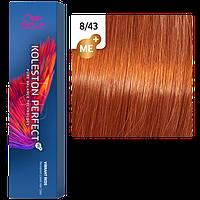Фарба для волосся Wella Koleston Me+ Vibrant Reds 8/43 Глід