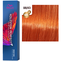 Фарба для волосся Wella Koleston Me+ Vibrant Reds 88/43 Ірландське літо