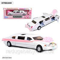 """Игрушечная Машина """"Lincoln KT7001WW свадебный лимузин"""" Kinsmart"""