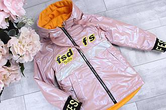 Куртка двухсторонняя для девочки р.128-158