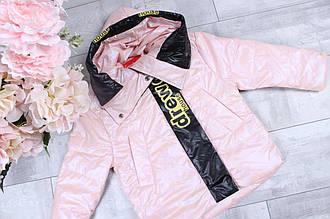 Куртка для девочки весенняя р. 122-146 розовая
