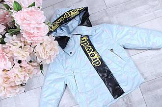 Куртка для девочки весенняя р. 122-146 голубая