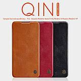 Захисний чохол-книжка Nillkin для Xiaomi Redmi 9T / Redmi Note 9 4G (Qin leather case) Brown Коричневий, фото 5