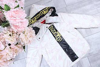 Куртка для девочки весенняя р. 122-146 белая