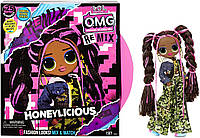 Кукла ЛОЛ ОМГ Милашка Оригинал Ремикс LOL OMG Remix Honeylicious L.O.L. SURPRISE! O.M.G. 567264