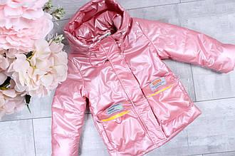 Детская куртка для девочки весенняя р. 86-110 розовая