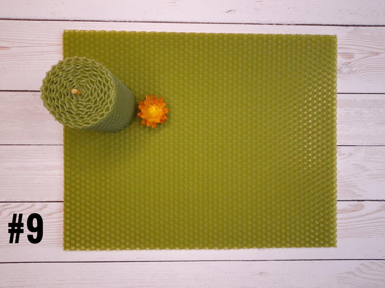 Кольорова вощина для виготовлення свічок, оливковий, лист 26х41см