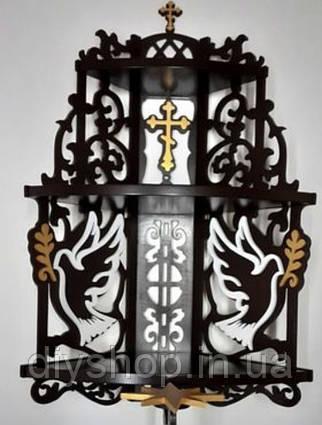 Иконостас на 3 полочки, полка под иконы (угловой, темный)