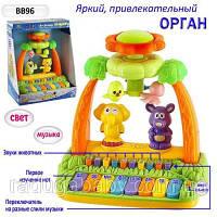Детская игрушка Синтезатор BB96