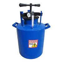 Бытовой автоклав для домашнего консервирования на 14 литровых или 20 полулитровых банок