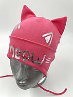 ОПТ, трикотажна шапочка для дівчинки з зав'язками «Meow», фото 1