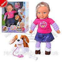 """Детская игрушка Кукла интерактивная """"Мила"""" с щенком 5371"""