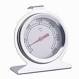 Харчової термометр для духовки Кеtоtек №13, фото 5
