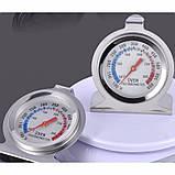 Харчової термометр для духовки Кеtоtек №13, фото 6