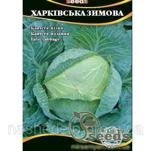 Харьковская зимняя капуста 10 гр. Мир семян