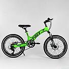 Велосипед детский спортивный двухколесный 7-12 лет CORSO T-REX 20'' Зеленый, фото 2