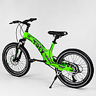Велосипед детский спортивный двухколесный 7-12 лет CORSO T-REX 20'' Зеленый, фото 3