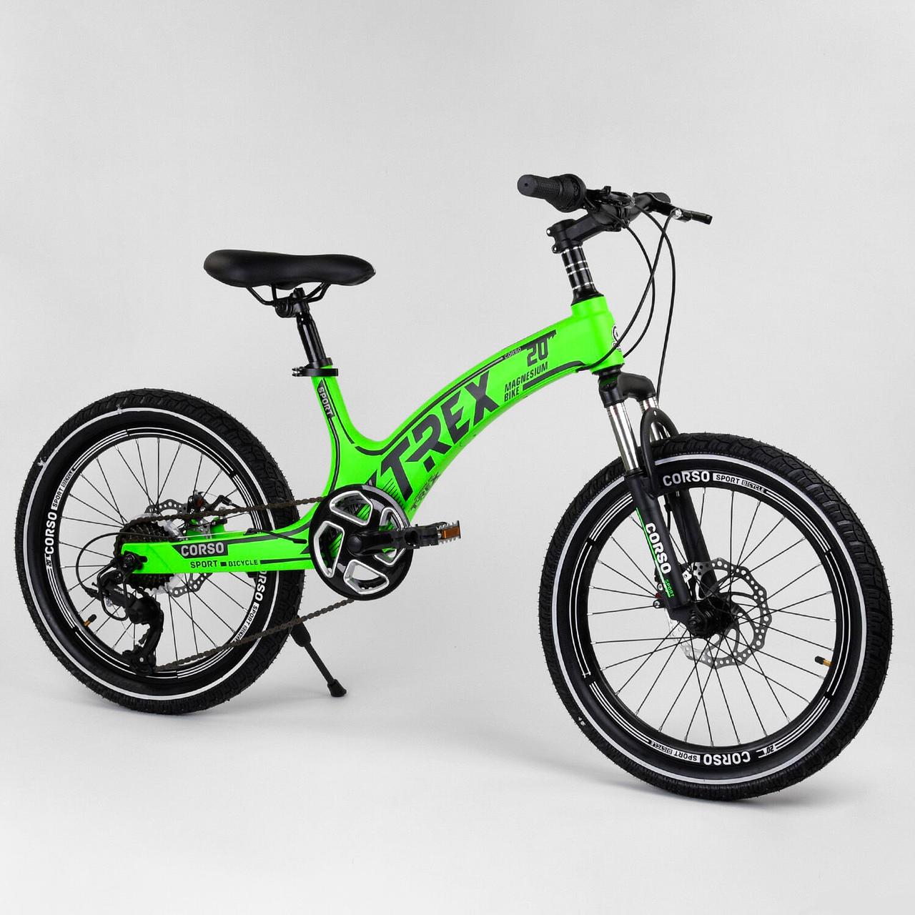 Велосипед детский спортивный двухколесный 7-12 лет CORSO T-REX 20'' Зеленый