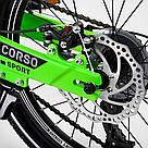 Велосипед детский спортивный двухколесный 7-12 лет CORSO T-REX 20'' Зеленый, фото 6