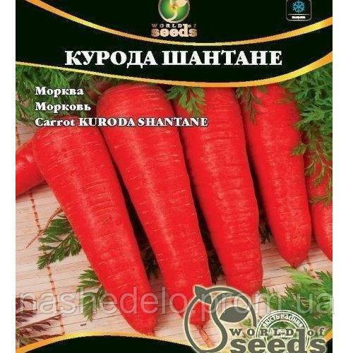Курода Шантане морковь 20 гр. Мир семян