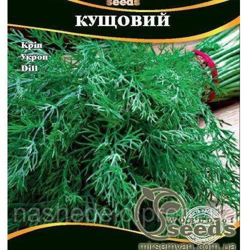Кустовой укроп 20 гр. Мир семян