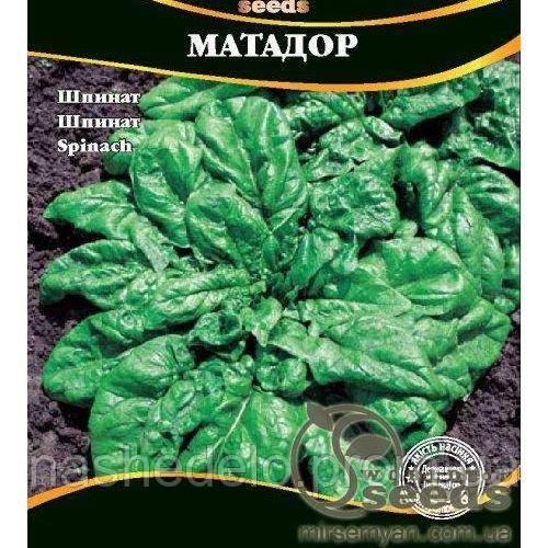 Матадор шпинат 10 гр. Світ насіння