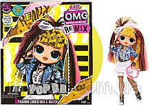 Лялька ЛОЛ ОМГ серії Ремікс Диско-Леді LOL OMG series POP Remix B. B L. O. L. Surprise! 567257