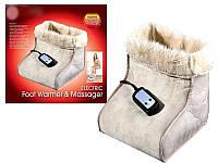 Грілка масажер SHIATSU для ніг. Електричний чобіт