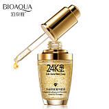 Сыворотка для лица с гиалуроновой кислотой и золотом 24K BIOAQUA 24k Gold Skin Care, фото 2