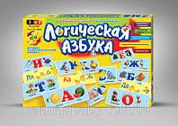 """Детская игра-пазл """"Логическая азбука"""" украинская Danko Toys 02620"""