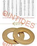 Набор латунных шайб 250 шт, фото 3